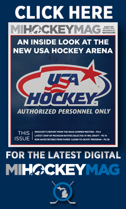 The new MiHockeyMag