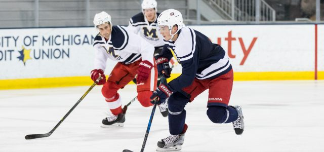 Some big-name University of Michigan hockey alums (and some of their friends) have gathered at Yost Ice Arena this week for a pro camp to prepare for the […]